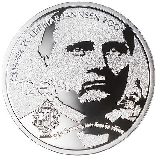Johann Voldemar Jannseni 200. sünniaastapäevale pühendatud meenemünt