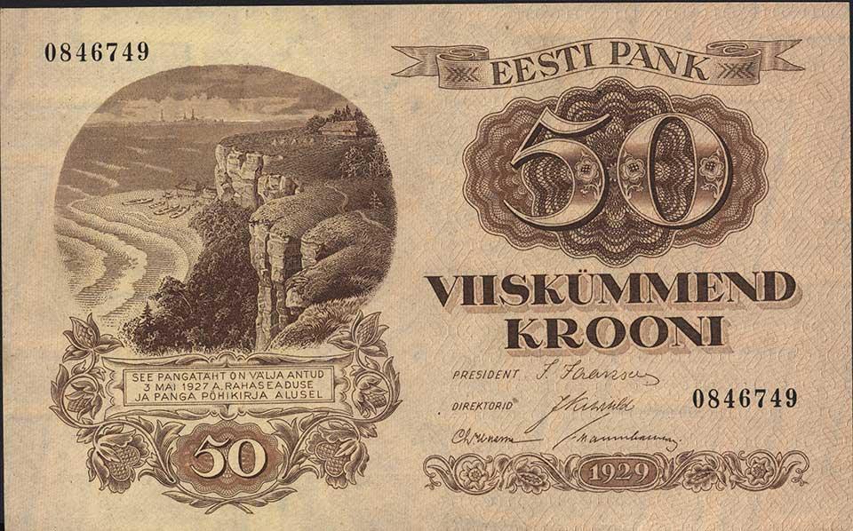 Eesti Vabariigi pangatäht 50 krooni 1929
